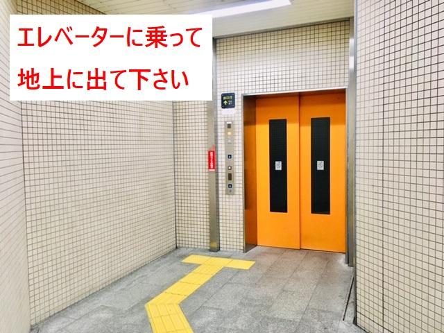 新森古市駅のエレベーター